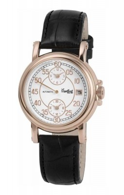 poza ceas Engelhardt Harold Rose Gold Black Leather